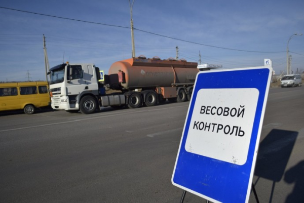 На российских дорогах появится более сотни весовых пунктов для грузовиков