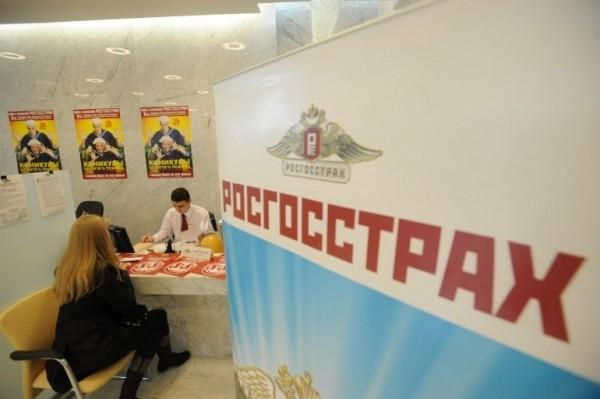 Росгосстрах уведомил о временном прекращении продаж «автогражданки»