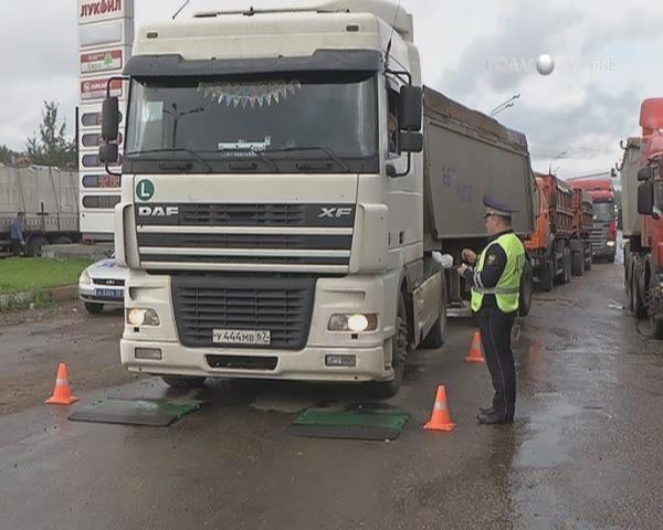 В ходе акции по перегрузу перевозчиков оштрафовали на 27 млн руб.