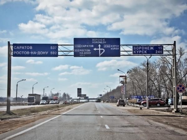 Проезд по скоростному участку трассы «Дон» станет платным со 2 февраля