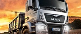Ремонт грузовиков MAN TGS